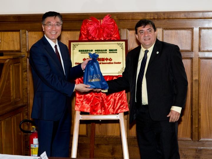 Esalq anuncia Centro de Inovação China-Brasil