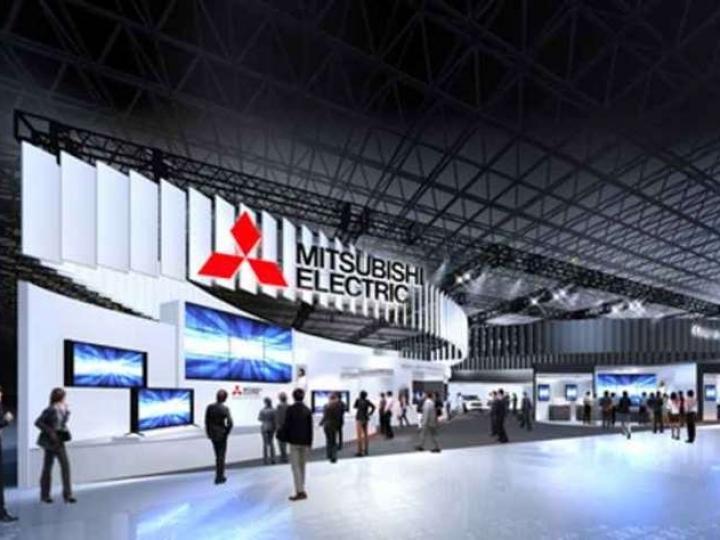 Mitsubishi Electric oferece aprendizado gratuito