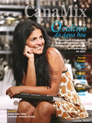 Edição 12 - Março 2009