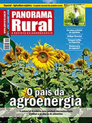 Edição 124 - Junho 2009