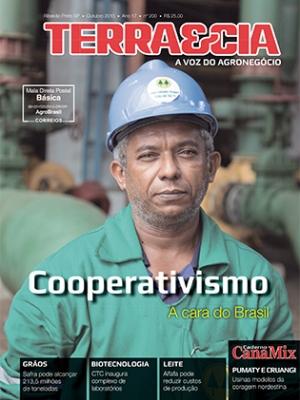 Edição 200 - Outubro 2015